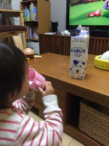 パルシステムの牛乳
