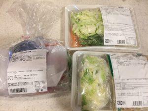 パルシステムのカット済み野菜