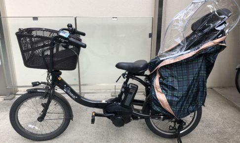 電動自転車の後ろ乗せ