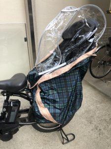 電動自転車の後ろ座席