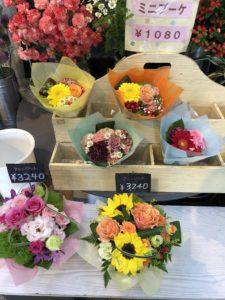 退職祝の花束