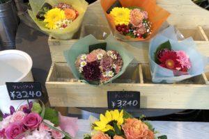 ルネ小平の花屋の花束