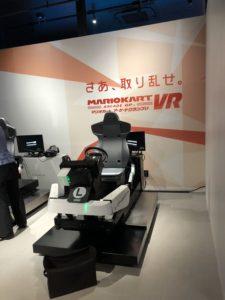 VR体験マリオカート