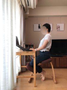 姿勢がよくなる椅子使用後