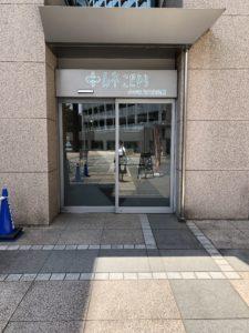 小平駅ランチ入り口