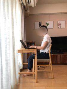 姿勢がよくなる椅子使用前