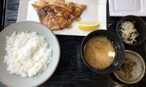 恵比寿ランチ和食定食