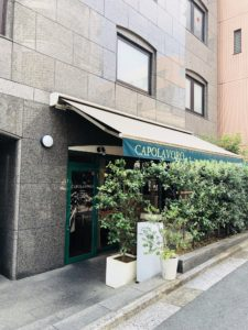 高田馬場野菜ランチおすすめのお店外観