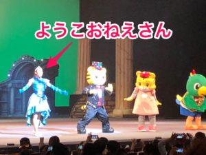しまじろう コンサート2018おねえさん