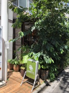 吉祥寺のアムリタ食堂へのアクセス