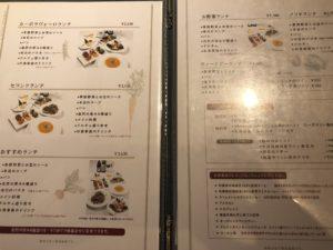 高田馬場野菜ランチメニュー