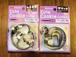 子供と一緒に作るクッキーの型