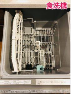 マンションのオプションおすすめ食洗機