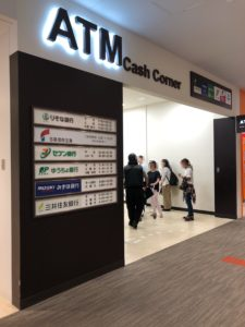 ららぽーと立川立飛ATM