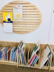 都立多摩図書館の読み聞かせスペース