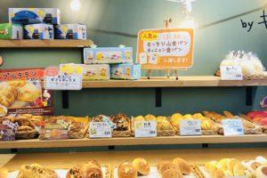 都立多摩図書館のカフェ