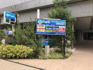 都立多摩図書館の駐車場