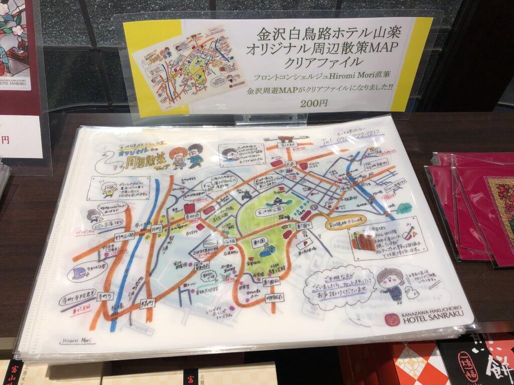 金沢白鳥路【ホテル山楽】の地図